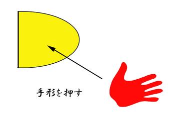 5gatu.jpg