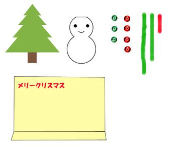 クリスマス デイサービス 作品2.jpg