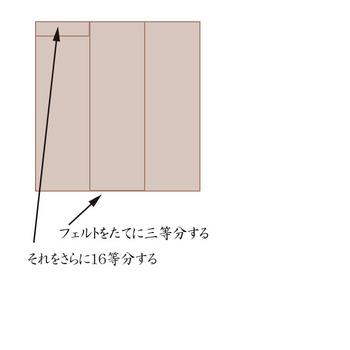 シュシュ1.jpg