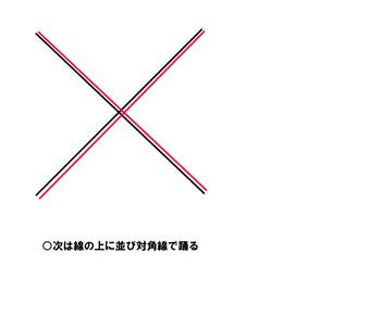 ダンス形態2.jpg