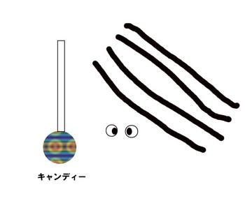 ハロウィン幼稚園 工作3.jpg
