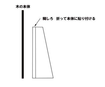 ハロウィン幼稚園 工作6.jpg