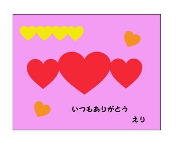バレンタイン 工作 簡単5.jpg