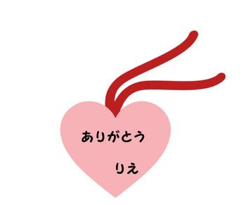 バレンタイン 工作 簡単6.jpg