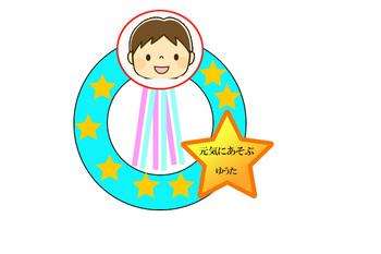 七夕飾り 保育園 製作3.jpg