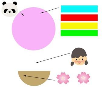 卒園 壁面 気球1.jpg