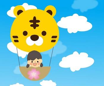 卒園 壁面 気球5.jpg