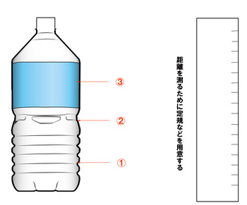 水圧5.jpg