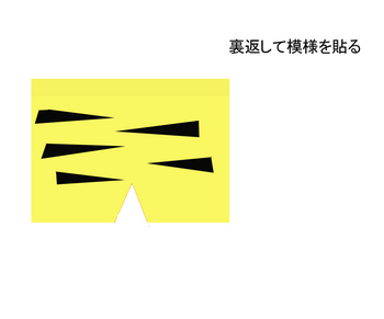鬼のパンツ1.jpg