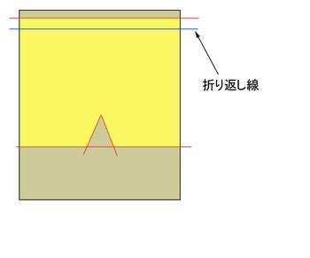 鬼のパンツ2.jpg
