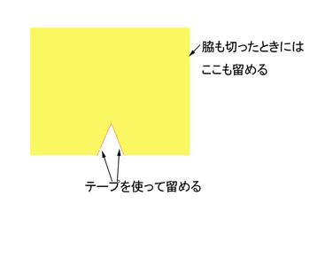 鬼のパンツ3.jpg