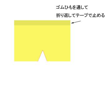鬼のパンツ4.jpg