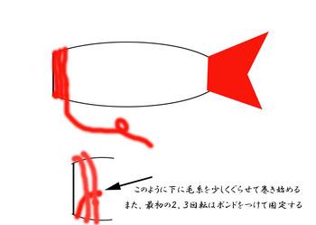鯉のぼり デイサービス4.jpg