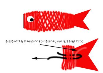 鯉のぼり デイサービス5.jpg