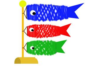 鯉のぼり デイサービス6.jpg