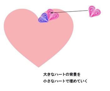2月 壁面 デイサービス4.jpg