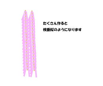 3月 高齢者 レクリエーション4.jpg