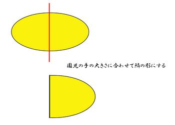 5月 壁面 幼稚園3.jpg