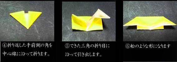 クリスマス 折り紙 折り紙 ピカチュウ : yorozudailynews.blog.so-net.ne.jp