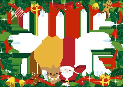 サンタクロースからの手紙を手作りする3つの方法
