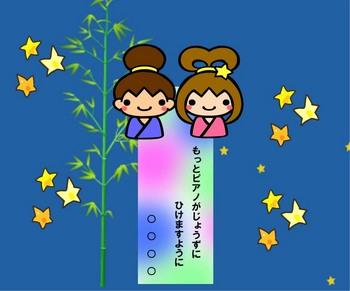 七夕 製作 4歳児.jpg