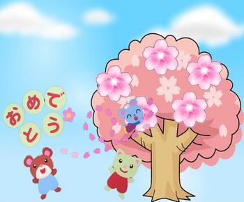 卒園壁紙桜.jpg