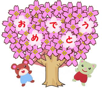 卒園壁紙桜1.jpg