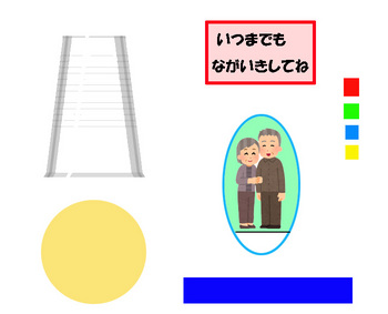 敬老の日 製作 4歳児2.jpg