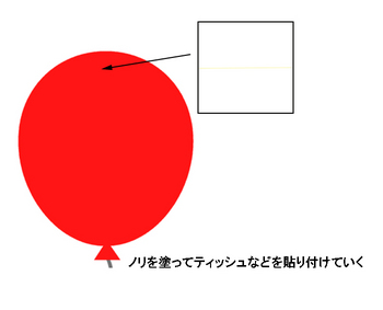 貝殻 工作1.jpg