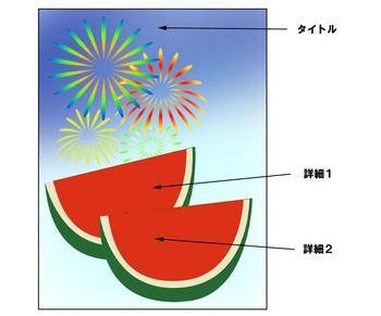 高齢者 夏祭り2.jpg