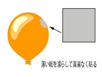 鬼のお面 製作 年少10.jpg