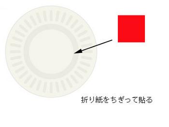 鬼のお面 製作 年少3.jpg