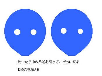 鬼のお面 製作 年少7.jpg