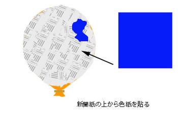 鬼のお面 製作 年少8.jpg